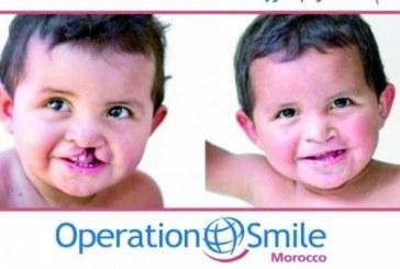"""Opération """"Smile Morocco"""" du 30 novembre au 8 décembre à Tanger"""
