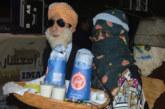 """Tiznit: Le carnaval """"Imaachar"""" célébré dans la commune d'Aglou"""