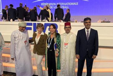 Volley-ball : Participation active du Maroc au 36è Congrès mondial de la FIVB au Mexique