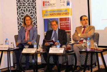 Rabat: lancement de la 2ème édition du programme Jeunes marocains ambassadeurs aux Nations Unies
