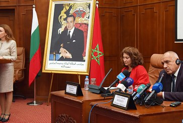 La gestion des flux migratoires, un défi majeur partagé entre le Maroc et la Bulgarie