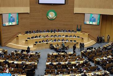 Addis-Abeba: un Sommet extraordinaire dédié exclusivement à la réforme institutionnelle de l'Union africaine