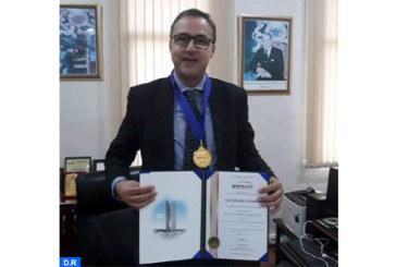 Corée du Sud : l'UM5 de Rabat remporte la médaille d'or à la compétition BIXPO 2018