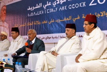 La 23è session de l'Université Moulay Ali Chérif ouvre ses travaux à Rissani
