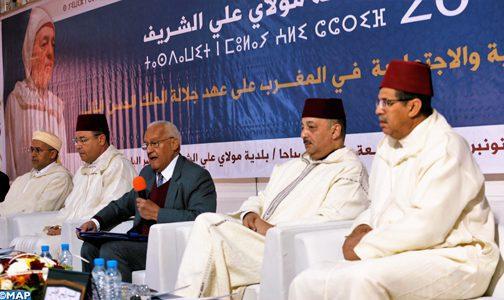l'Université Moulay Ali Chérif