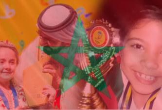 Réhabilitons l'école publique pour un Maroc meilleur [Vidéo]