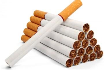 PLF 2019: une augmentation du prix de certaines cigarettes en vue