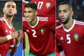 «France football»: Benatia, Zyech et Hakimi nominés pour le Trophée du joueur maghrébin de l'année