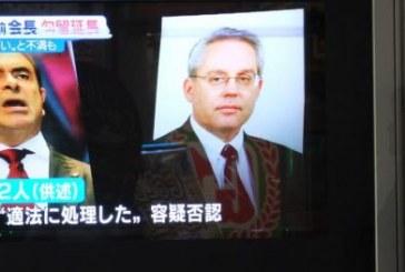 Japon : le bras droit de Carlos Ghosn est libéré sous caution