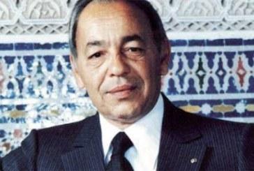 20ème anniversaire de la disparition de Feu SM Hassan II : Un hommage à la mémoire d'un Roi bâtisseur et visionnaire