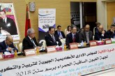 AREF de Laâyoune: Adoption du programme d'action et du budget 2019