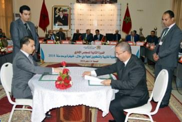 AREF de Béni Mellal-Khénifra: 111 conventions signées pour tirer vers le haut le système éducatif