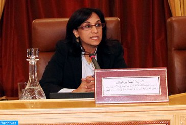 Bouayach souligne l'urgence de poursuivre l'harmonisation des législations nationales avec les objectifs du développement durable