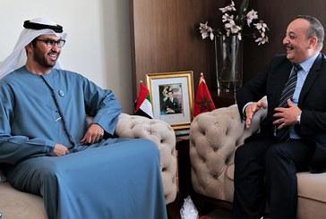 Audiovisuel: le Maroc et les Émirats arabes unis renforcent leur coopération