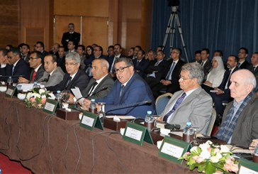 Akhannouch met en avant la contribution des programmes transverses structurants du PVM au développement de l'agriculture marocaine