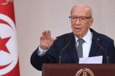 Tunisie: prolongation de l'état d'urgence d'un mois à partir de vendredi