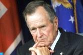 Décès de l'ancien président américain George H. W. Bush à l'âge de 94 ans