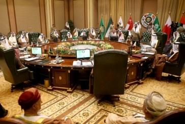 Le CCG souligne l'importance de son partenariat stratégique avec le Maroc