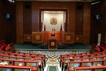 La Chambre des conseillers tient mardi une séance mensuelle consacrée aux réponses du chef de gouvernement