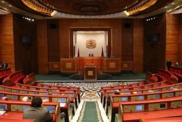Chambre des conseillers : La première partie du PLF 2019 adoptée en commission