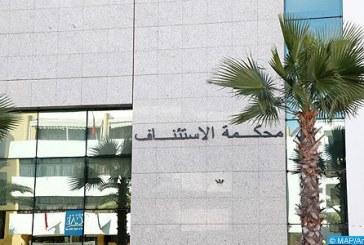 Meurtres d'Imlil : 15 suspects devant le juge d'instruction chargé des affaires du terrorisme