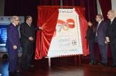 Droits de l'Homme : Cérémonie en commémoration du 70ème anniversaire de la Déclaration universelle