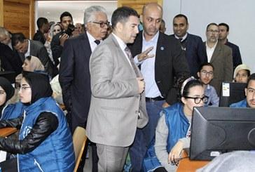 Le Centre d'études d'El Ouatia ouvre de larges perspectives de formation