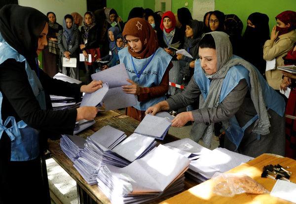 Afghanistan: l'élection présidentielle reportée au 20 juillet