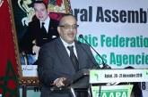 La FAAPA, leader et agrégateur de l'actualité africaine
