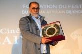 21è FCAK : Vibrant hommage à l'acteur marocain Mohamed Khouyi