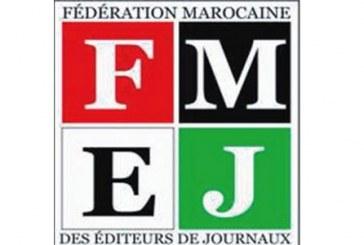 La FMEJ tient son 8è congrès le 21 décembre à Casablanca
