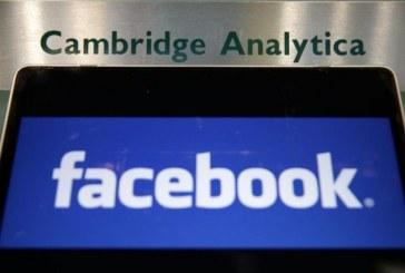 USA: Washington DC. poursuit Facebook pour le scandale de Cambridge Analytica