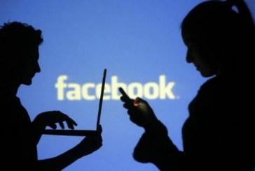 Facebook accusé par le Parlement britannique de divulguer des données d'utilisateurs