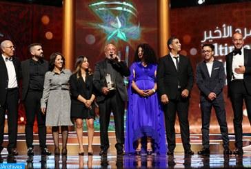 571 professionnels de médias couvrent le Festival International du Film de Marrakech