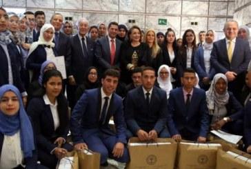 Fondation BMCE Bank: 37 bacheliers des écoles Medersat.com primés