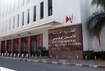 Guelmim : Arrestation de deux personnes soupçonnées de braquage d'une agence postale