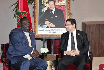 Le Maroc et Haïti conviennent de renforcer leurs relations de coopération dans tous les domaines