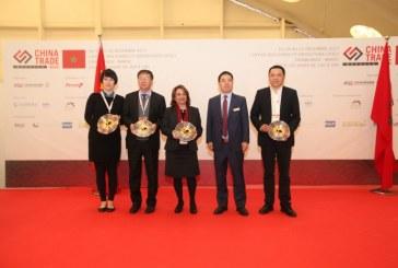 China Trade Week Morocco du 6 au 8 décembre 2018 à la Foire Internationale de Casablanca