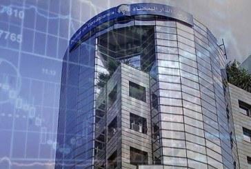 La Bourse de Casablanca renforce ses gains à la mi-séance