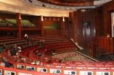 La Chambre des conseillers adopte la première partie du PLF 2019