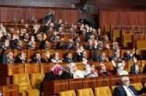 La Chambre des représentants approuve le transfert d'entreprises publiques au secteur privé