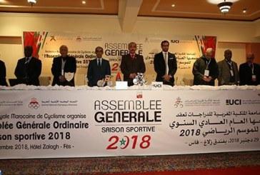 La FRMC tient son Assemblée générale ordinaire à Fès
