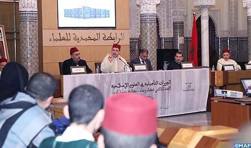 La jurisprudence islamique doit accompagner les mutations de la société