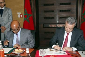 Le ministère de la Justice s'associe à la BID pour promouvoir la finance participative