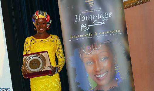 Maimouna N'daiaye