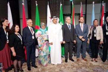 Coup d'envoi à Manama de la 5è conférence arabe sur l'habitat, avec la participation du Maroc
