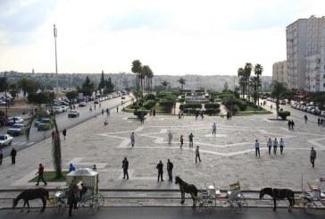 L'université populaire de Meknès ouvre ses portes