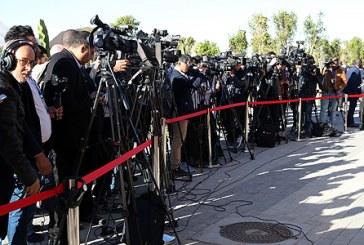 La Conférence de Marrakech sur la migration, un événement planétaire qui suscite l'intérêt des médias