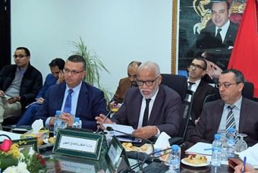 Mohamed Yatim appelle à soutenir l'insertion professionnelle