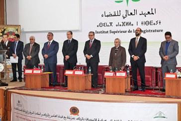 Lutte contre la violence: Le Maroc dispose d'un arsenal législatif avancé